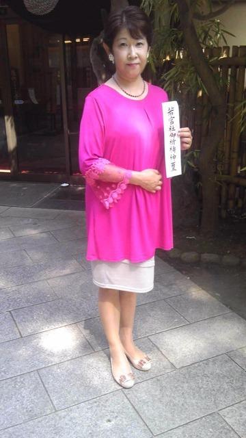 1年間語り合った、平塚湘南ライオンズクラブの5役会。昨夜で最後。助けて貰った、大笑いさせてくれた 。有難う。大好きです❤