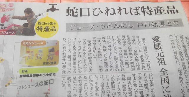 5月30日朝日.jpg