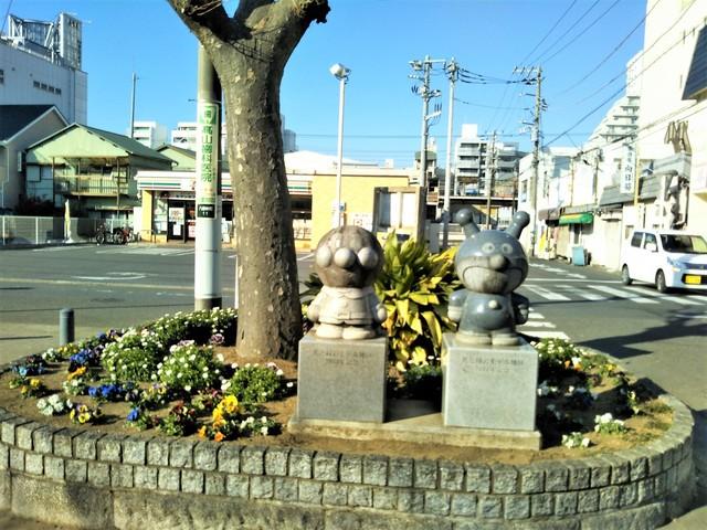八重咲町公園.jpg