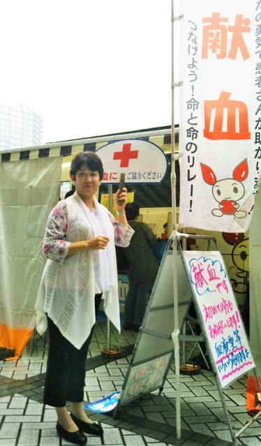 献血PR.jpg