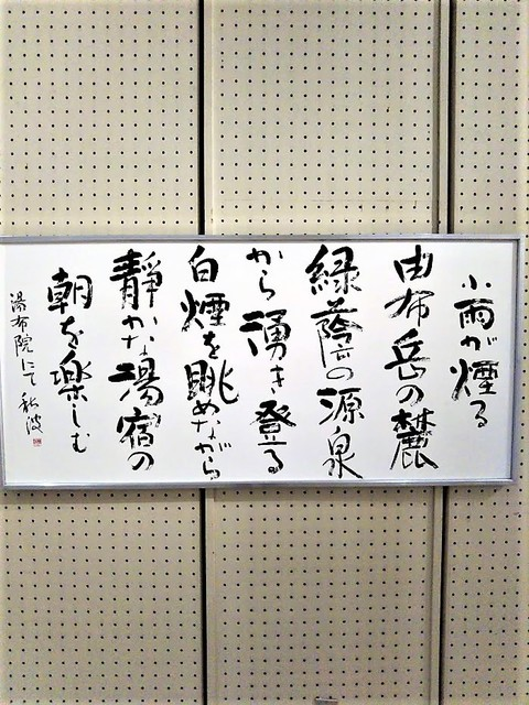秋波.jpg