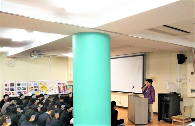 薬物乱用防止教室2_Ink_Ink_Ink_LI.jpg