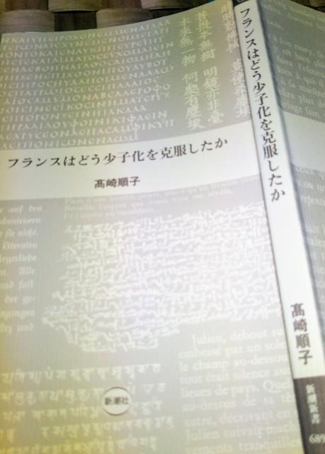 IMG_20170706_030459.jpg
