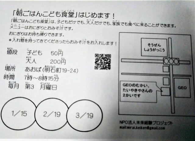IMG_20180113_185333[1].jpg