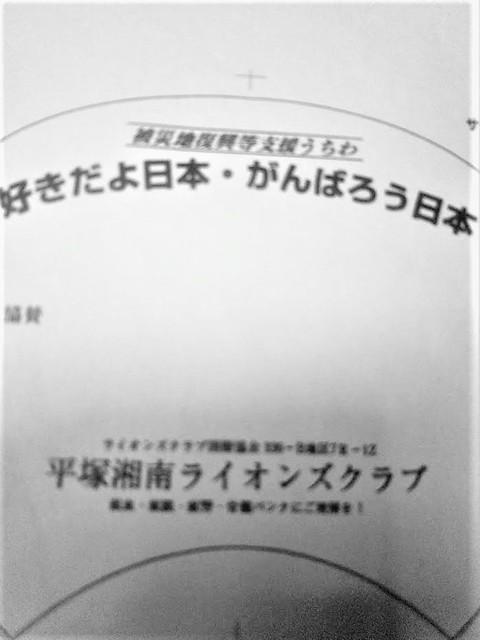 IMG_20180422_231549[1].jpg