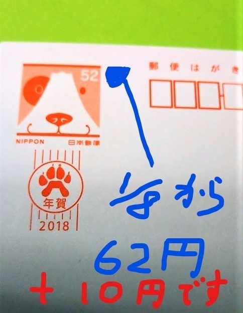 InkedIMG_20171225_161237[1]_LI.jpg